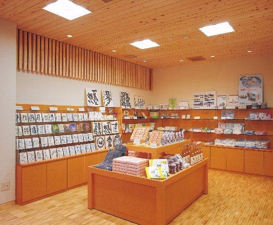 Tobe-cho, ญี่ปุ่น: 記念館のショップコーナーです。直筆の詩墨作品の、ポストカードや色紙、詩集。Tシャツ、メモ帳、クリアファイル、ミニカレンダー等がそろっています。