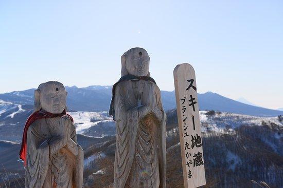Nagawa-machi, Japonya: 山頂にはスキー地蔵