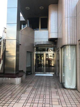 Wakayama Prince Inn Kainan