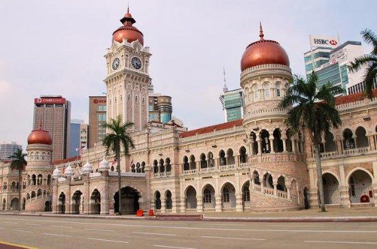Kuala Lumpur Full Day Private Tour...