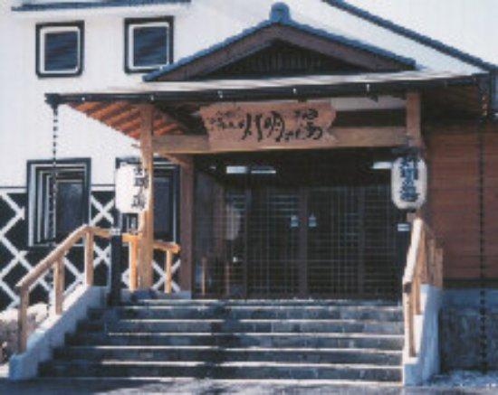 Tomyo-no Yu: 温泉の玄関