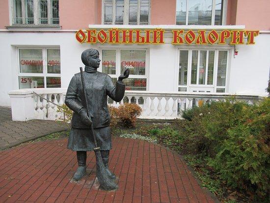 Gomel, Bielorrússia: Городская скульптура