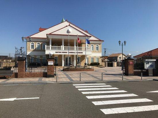 Matsui Hideki Baseball Museum: photo0.jpg