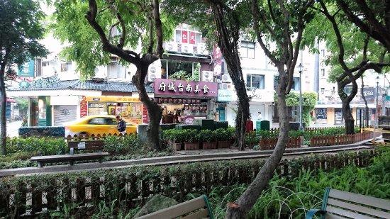 Taipei Yong Kang Park