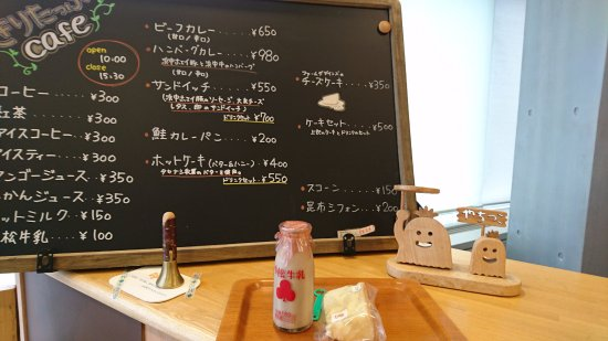 Hamanaka-cho, Japan: メニュー