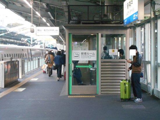 Chugoku, Japan: 新神戸駅プラットホーム上の喫煙室