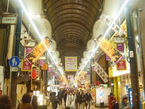 Tenjimbashisuji Shopping Street