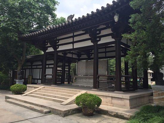 Daming Temple : 鉴真博物馆院之内