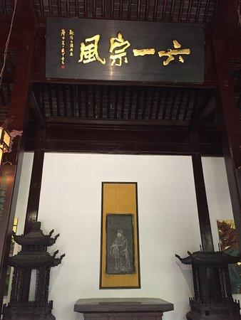Daming Temple : 鉴真院中庭内