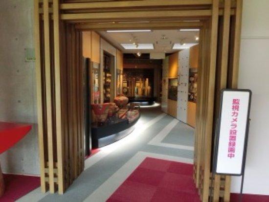 Hidaka-cho, Japan: 郷土資料館
