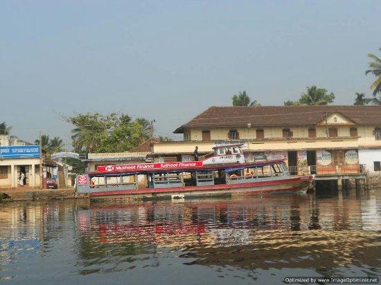 Kuttanad, الهند: DSCN1404_large.jpg