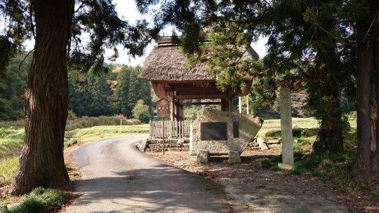 Kasama, Japonya: 楞厳寺山門