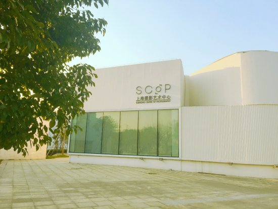 Shanghai Center of Photography (SCoP)