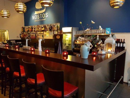 Bodegraven, The Netherlands: bar
