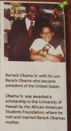 National Archives: Small display on Barrack Obama and his father.