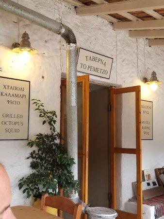 Γέρακας, Ελλάδα: Welcoming place