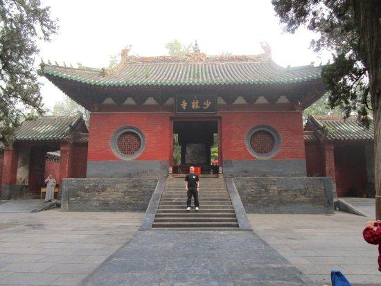 Dengfeng, Kina: Ein Foto ohne Touristen zu bekommen ist sehr schwer