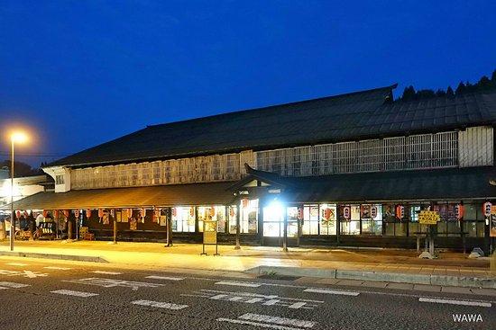 Kazuno, Japan: photo_1509405102429_large.jpg