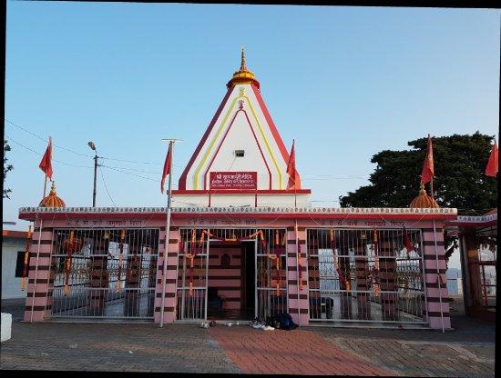 Kunjapuri Devi Temple: 20171106_071711_large.jpg