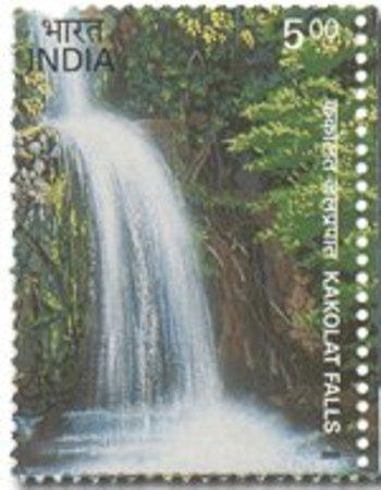 Nawada, الهند: Kakolat Falls