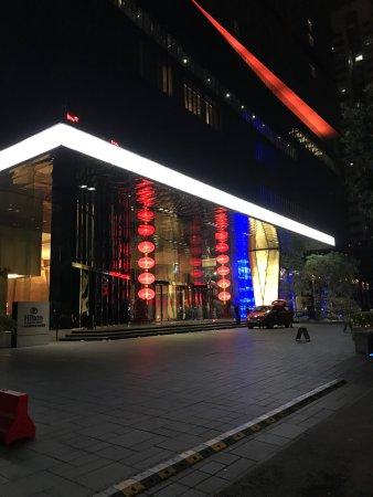 Hilton Guangzhou Tianhe: photo8.jpg