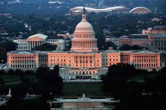 Icone di Capitol Hill Safari