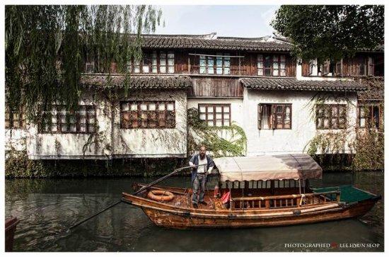 Visite privée: Suzhou et village...