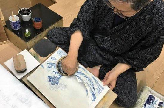 Ukiyoe Private Lesson