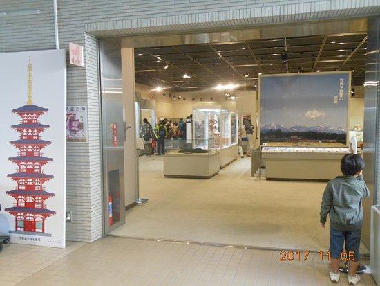 Tochigi Prefectural Shimotsuke Topography Hill Museum