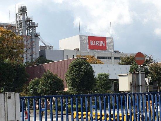 Kirin Beer Shiga Brewery/Kirin Beverage Shiga