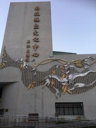 Nantou City, Nantou: 南投縣文化園區-竹藝博物館