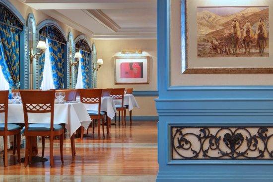 Le Meridien Makkah: Shahd Restaurant