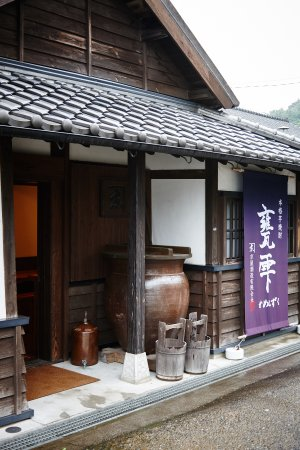 Kyoya Distiller & Brewer Sakuragaoka Warehouse