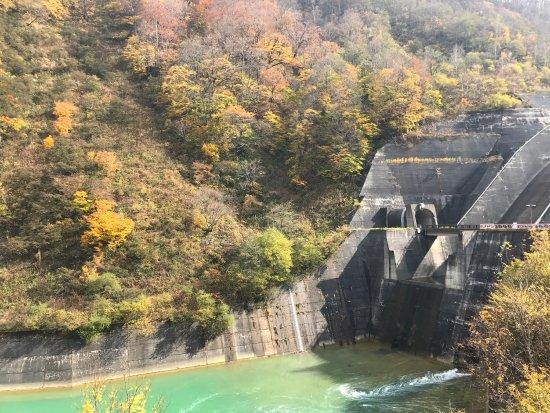 Okukiyo Powerhouse