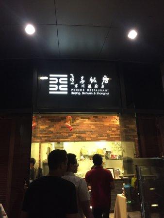 Foto de Prince Restaurant Tsim Sha Tsui
