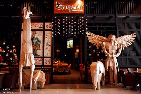 """Добро пожаловать в ресторан """"Оригами""""!"""