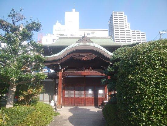 Okayama-ji Temple