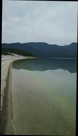Mutsu 사진