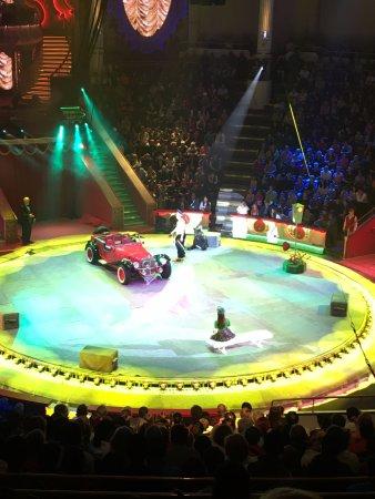 Nikulin-Zirkus: Цирк