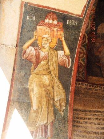 Zica Monastery: Saint Peter