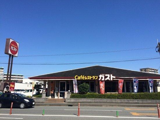 Chikushino, Japón: ガスト 二日市店