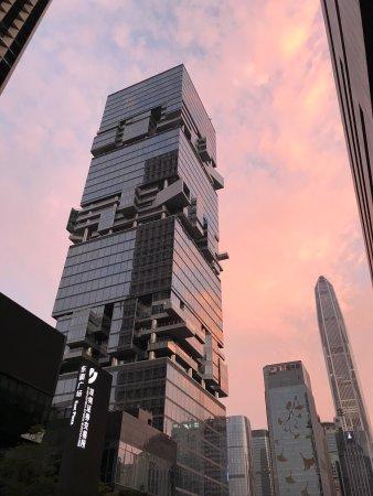 Shenzhen Library
