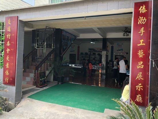 曼景兰傣旅游村