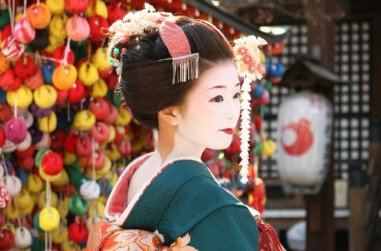 Day Trip by Bus from Osaka to Kyoto Meet Maiko in Gion see UNESCO...