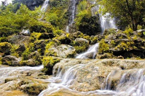 Private Full Day Sri Gethuk Waterfall ...