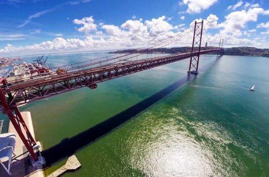 Visite d'une demi-journée à Lisbonne