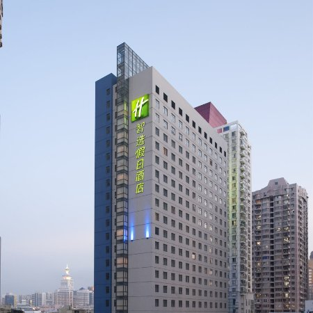 Holiday Inn Express Shenzhen Luohu: HOTEL EXTERIOR NORTH