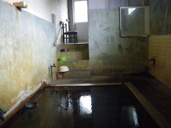 Unzen Onsen: 浴場全景
