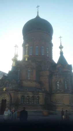 Saint Sophia Cathedral: From behind