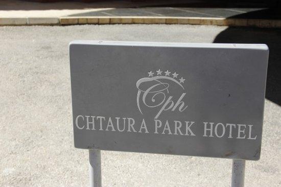 Shtawrah, Lebanon: L'hotel